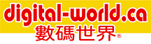Digital Webhosting