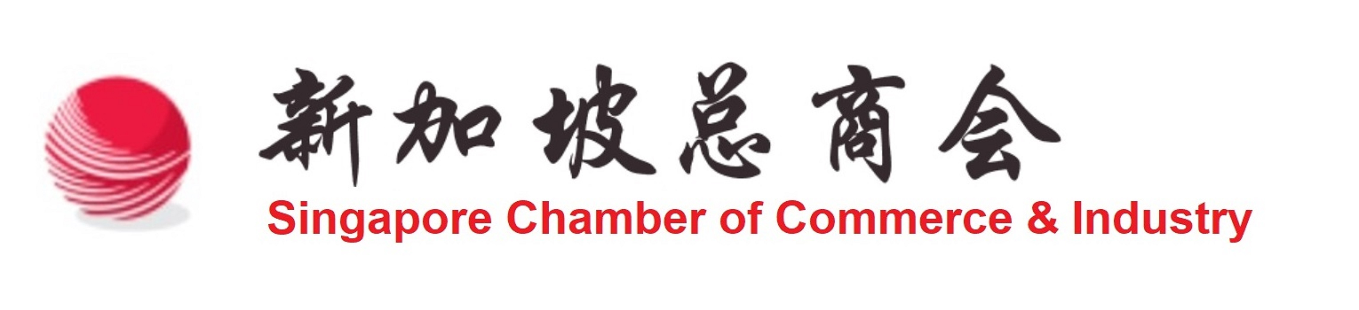 Singapore Chamber of Commerce & Industry