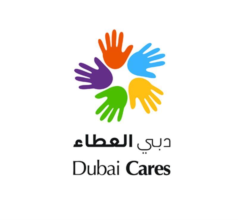 Dubai Hosting Godady